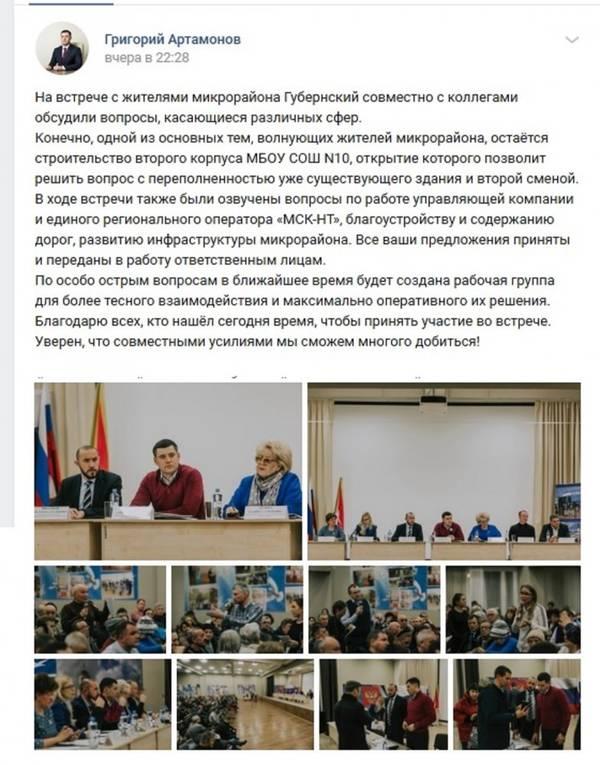http://forumupload.ru/uploads/000e/c6/39/693/t87992.jpg