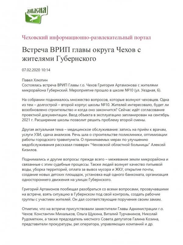 http://forumupload.ru/uploads/000e/c6/39/693/t93098.jpg