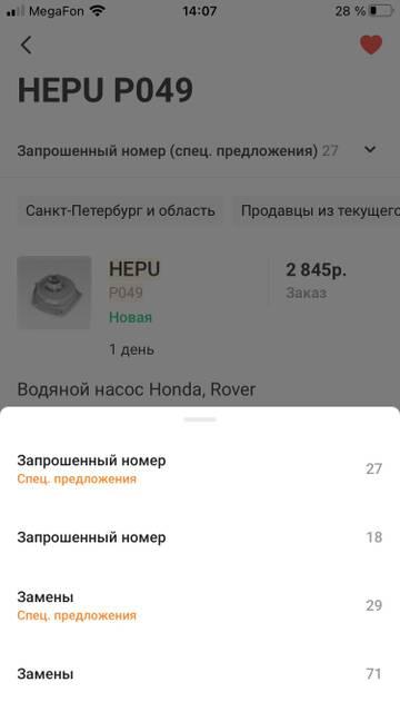 http://forumupload.ru/uploads/000e/c6/48/91/t169327.jpg