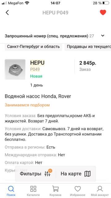 http://forumupload.ru/uploads/000e/c6/48/91/t198480.jpg