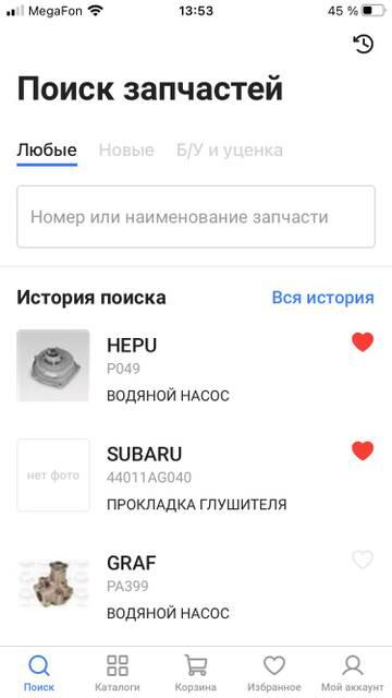 http://forumupload.ru/uploads/000e/c6/48/91/t381013.jpg