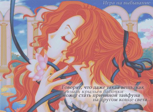http://forumupload.ru/uploads/000e/c8/24/975-2-f.jpg
