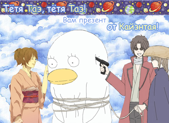 http://forumupload.ru/uploads/000e/c9/b3/1781-1-f.jpg