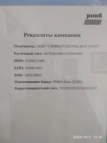 http://forumupload.ru/uploads/000e/d2/14/2/t801464.jpg