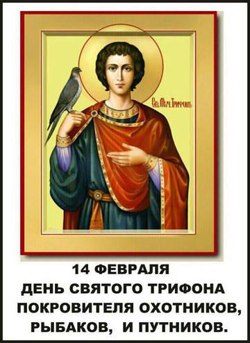http://forumupload.ru/uploads/000e/d2/14/7/t33932.jpg