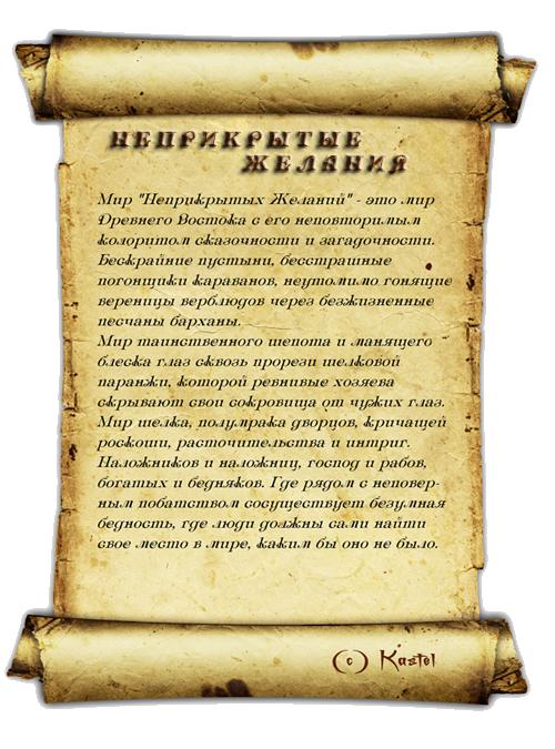 http://forumupload.ru/uploads/000e/e2/4f/100-1-f.png