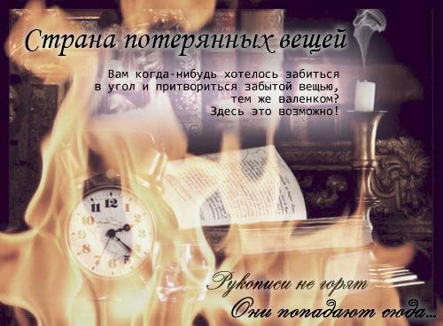 http://forumupload.ru/uploads/000e/f6/e3/89-4-f.jpg