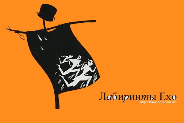 http://forumupload.ru/uploads/000e/ff/a5/9438-2-f.jpg
