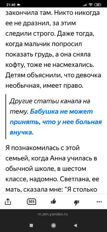 http://forumupload.ru/uploads/000f/06/30/172/t546270.jpg