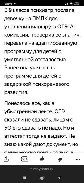 http://forumupload.ru/uploads/000f/06/30/172/t770829.jpg