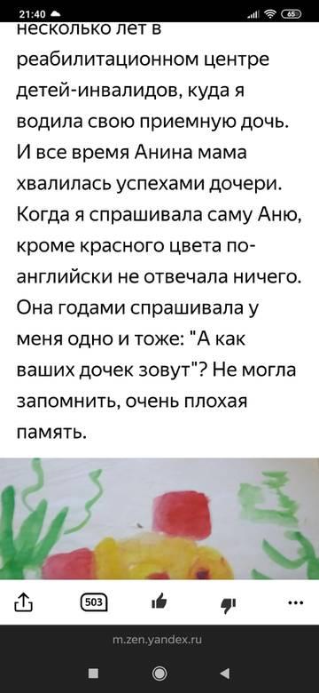 http://forumupload.ru/uploads/000f/06/30/172/t777168.jpg