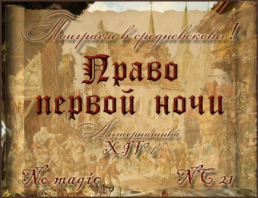 http://forumupload.ru/uploads/000f/46/98/245-1-f.jpg