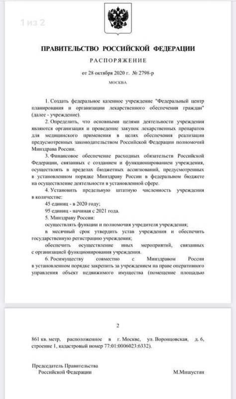 http://forumupload.ru/uploads/000f/82/e7/4/t794922.jpg