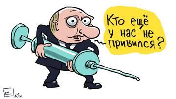 http://forumupload.ru/uploads/000f/a0/99/10/t591198.jpg