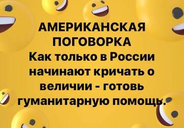 http://forumupload.ru/uploads/000f/a0/99/10/t632606.jpg