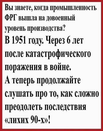 http://forumupload.ru/uploads/000f/a0/99/10/t759842.jpg