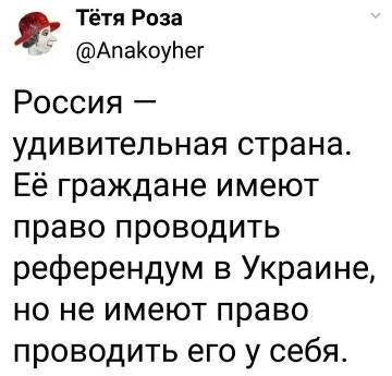 http://forumupload.ru/uploads/000f/a0/99/10/t835245.jpg