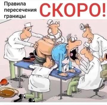 http://forumupload.ru/uploads/000f/a0/99/10/t914031.jpg
