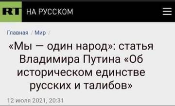 http://forumupload.ru/uploads/000f/a0/99/10/t95806.jpg