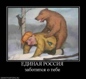 http://forumupload.ru/uploads/000f/a0/99/10/t978699.jpg