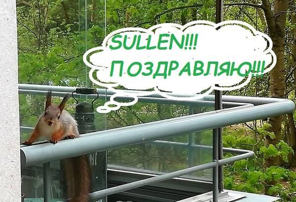 http://forumupload.ru/uploads/000f/a0/99/259/t381828.jpg