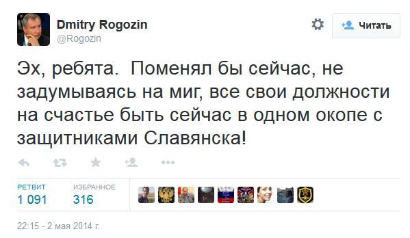 http://forumupload.ru/uploads/000f/a0/99/91/164508.jpg