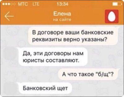 http://forumupload.ru/uploads/000f/a0/99/91/761216.jpg