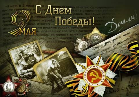 http://forumupload.ru/uploads/000f/b9/e8/2/t25011.jpg