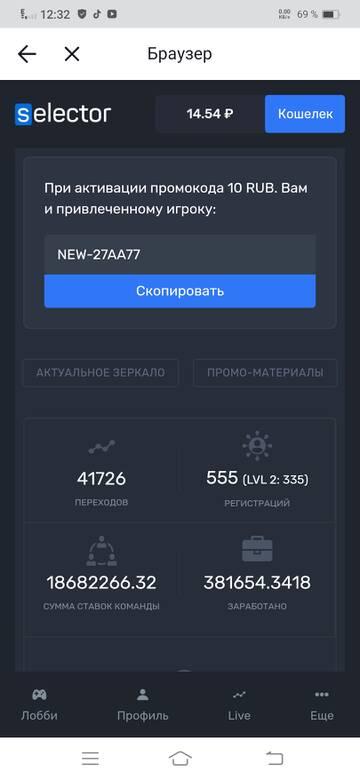 http://forumupload.ru/uploads/000f/de/43/336/t540113.jpg