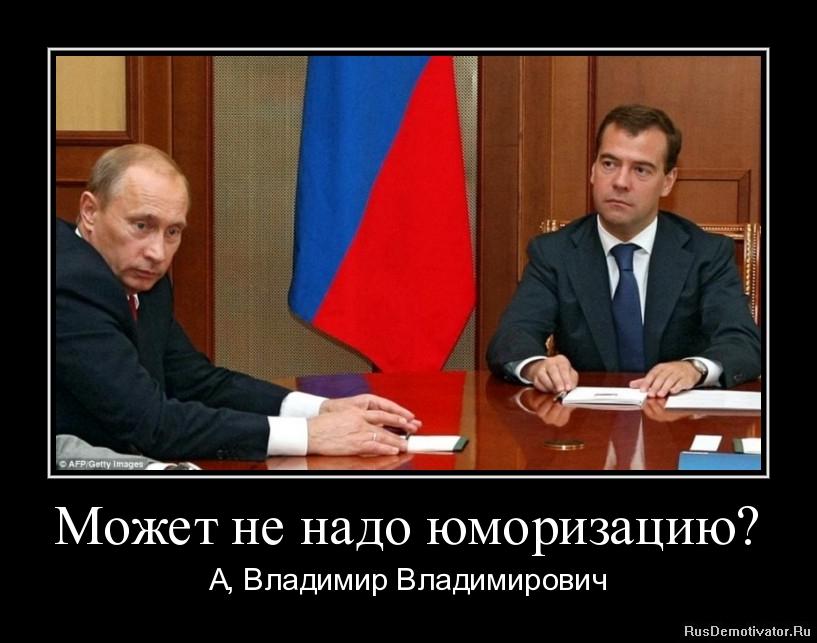 http://forumupload.ru/uploads/0010/04/81/711-5-f.jpg
