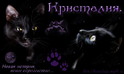 http://forumupload.ru/uploads/0010/19/13/152-1-f.png