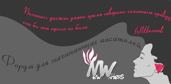 http://forumupload.ru/uploads/0010/1a/73/1557-1-f.png