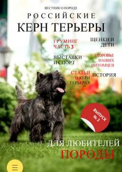 http://forumupload.ru/uploads/0010/26/23/2/t727515.jpg