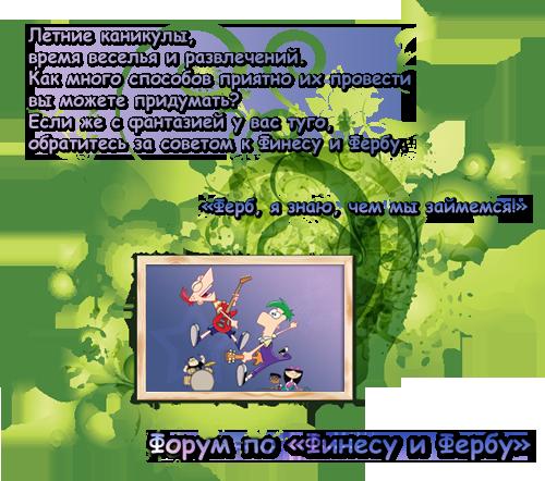 http://forumupload.ru/uploads/0010/2c/72/236-1-f.png