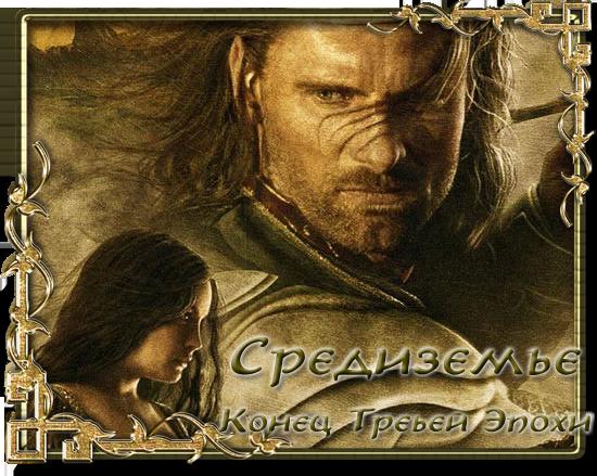 http://forumupload.ru/uploads/0010/32/73/110-3-f.png