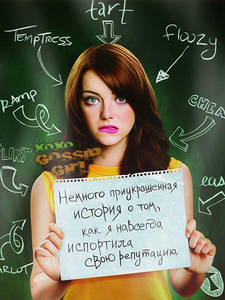 http://forumupload.ru/uploads/0010/4e/a9/571-1-f.jpg