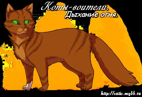 http://forumupload.ru/uploads/0010/51/37/36-1-f.png