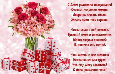 http://forumupload.ru/uploads/0010/59/7c/42/t651499.jpg