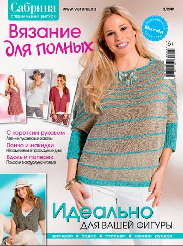 http://forumupload.ru/uploads/0010/59/7c/58/t23839.jpg