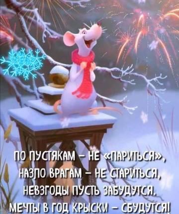 http://forumupload.ru/uploads/0010/59/7c/94/t45967.jpg