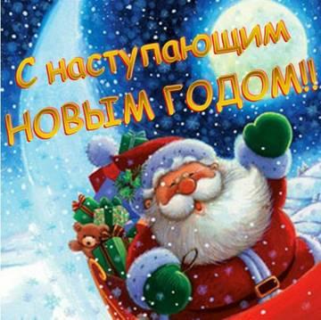 http://forumupload.ru/uploads/0010/59/7c/94/t71997.jpg