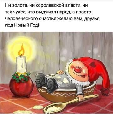 http://forumupload.ru/uploads/0010/59/7c/94/t84981.jpg