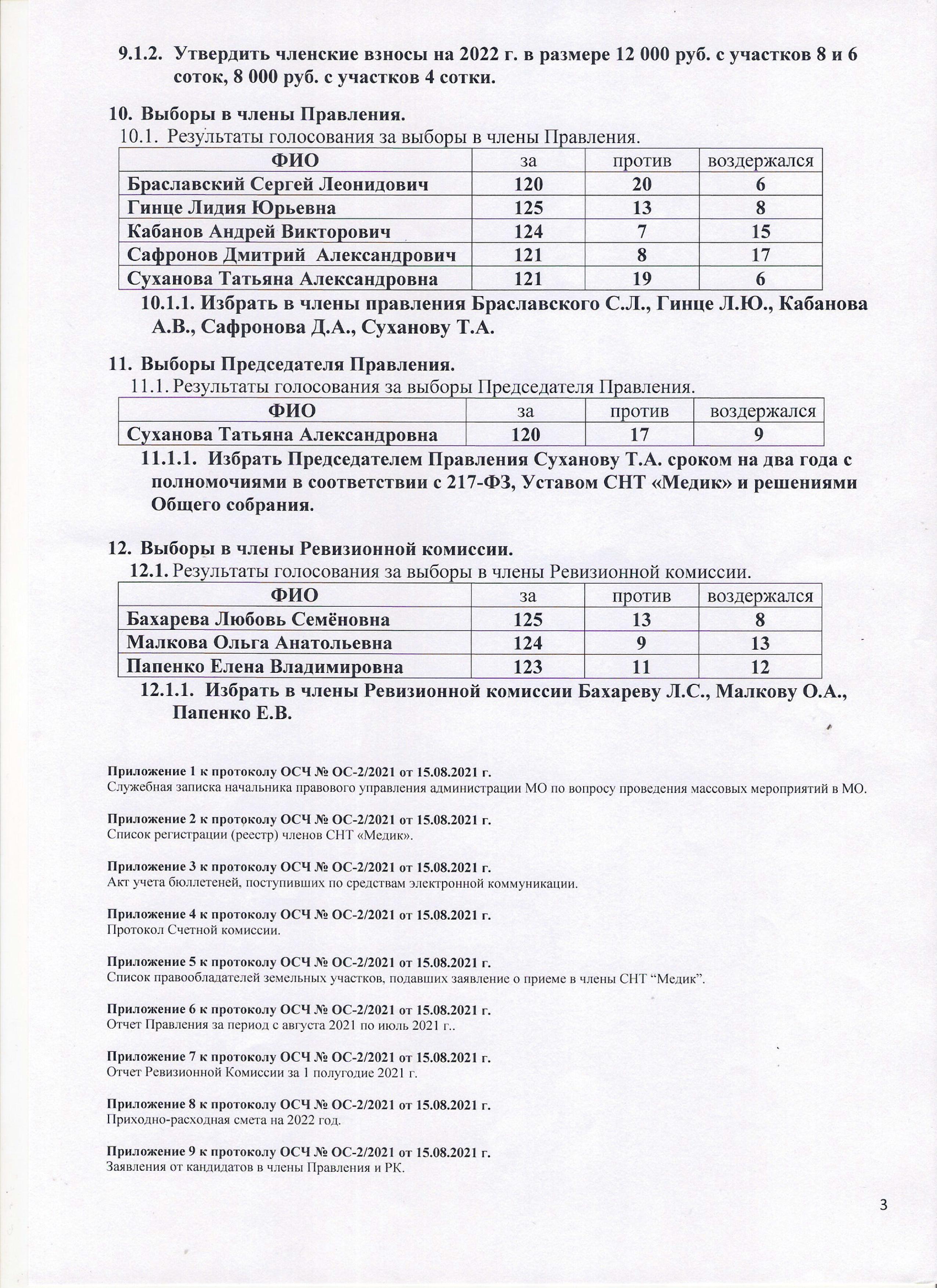 http://forumupload.ru/uploads/0010/78/34/2/58780.jpg