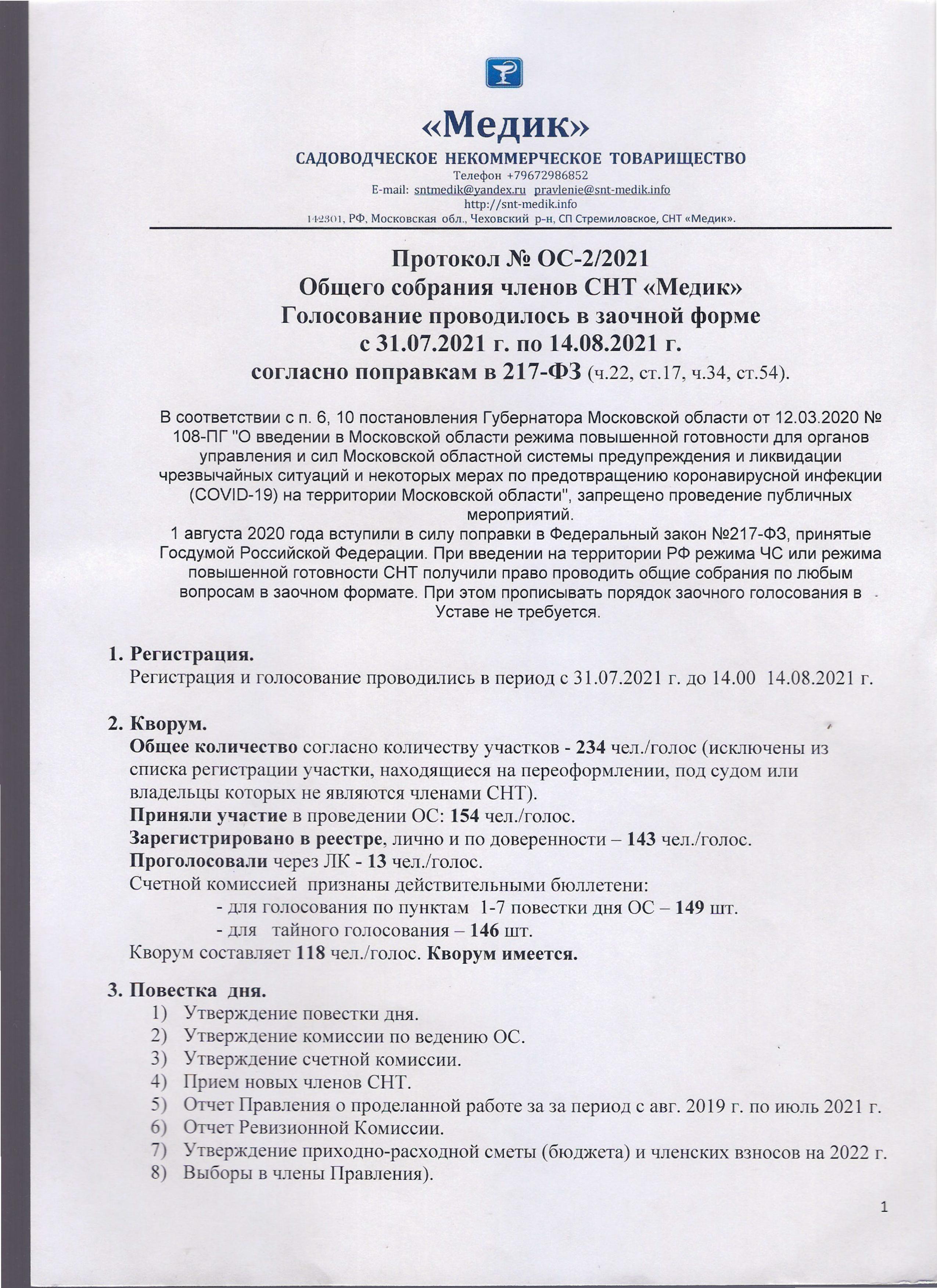 http://forumupload.ru/uploads/0010/78/34/2/634842.jpg