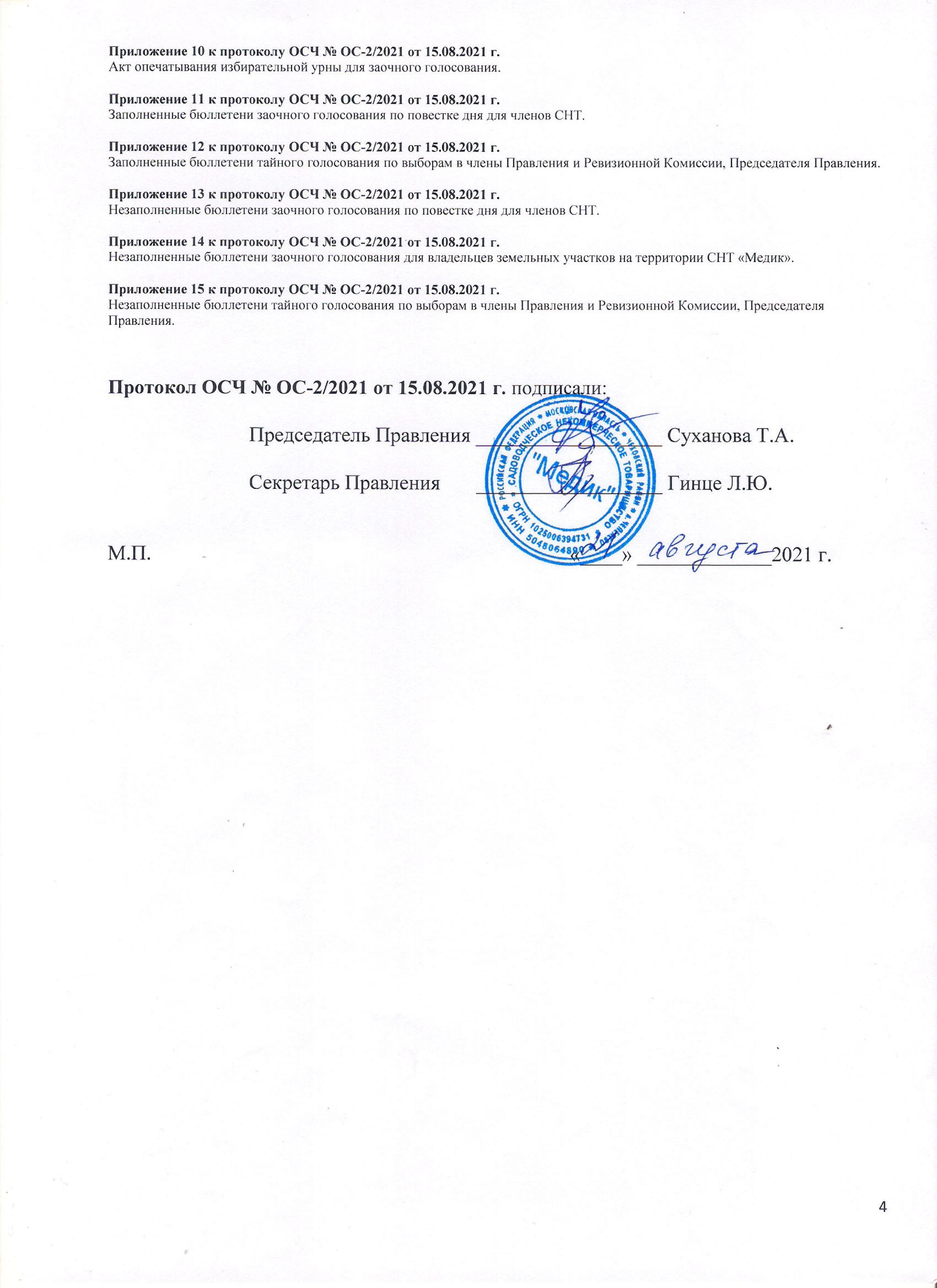 http://forumupload.ru/uploads/0010/78/34/2/714314.jpg
