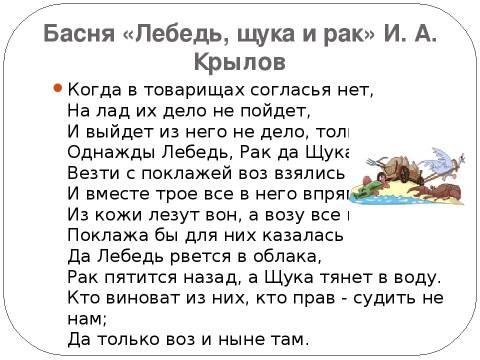 http://forumupload.ru/uploads/0010/d2/fe/651/t570971.jpg