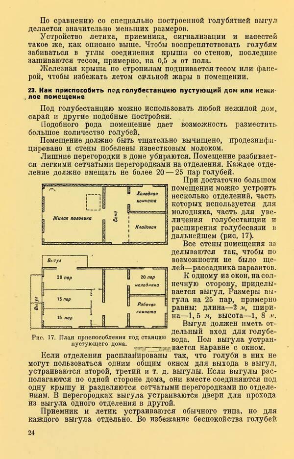 http://forumupload.ru/uploads/0010/d2/fe/762/t120046.jpg