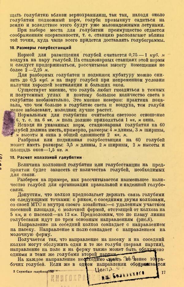 http://forumupload.ru/uploads/0010/d2/fe/762/t137529.jpg
