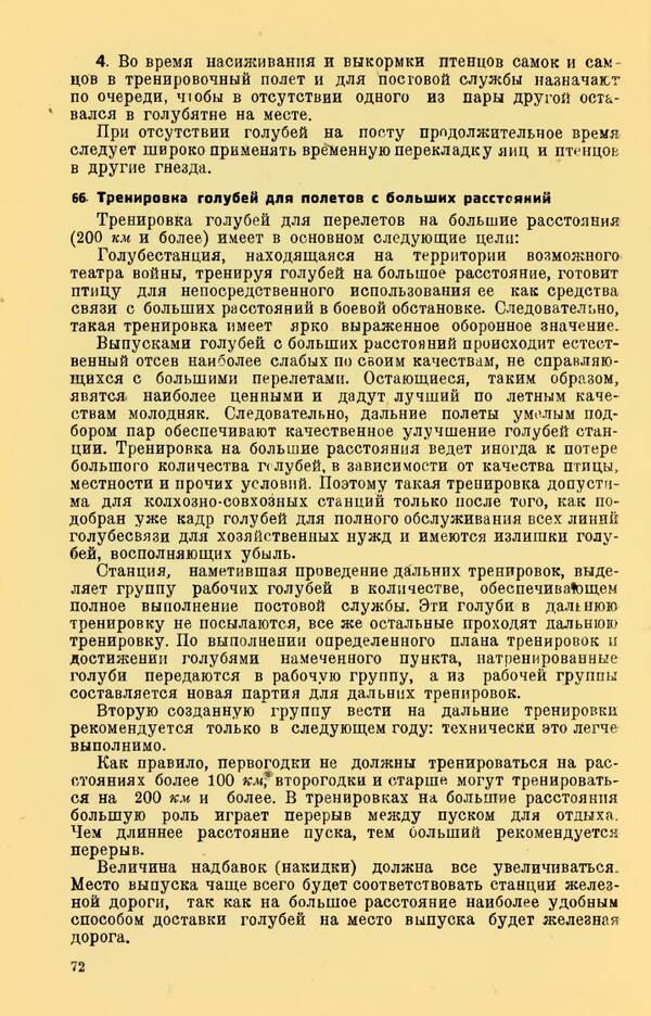 http://forumupload.ru/uploads/0010/d2/fe/762/t167583.jpg