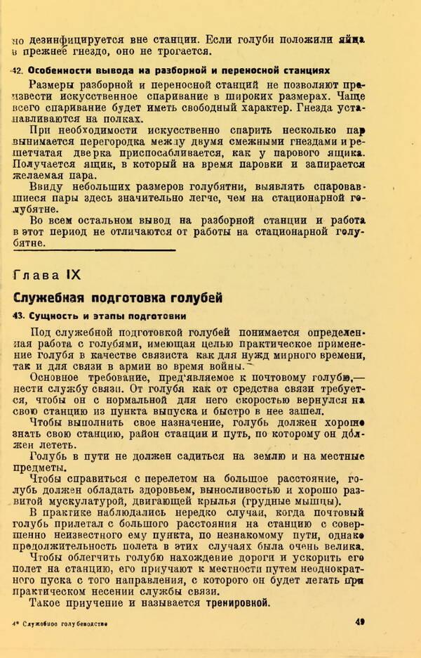http://forumupload.ru/uploads/0010/d2/fe/762/t222267.jpg